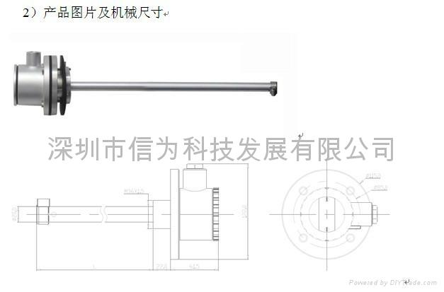 電容式液位傳感器 5