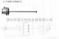 capacitance fuel sensor  5