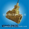 flow sensor switch