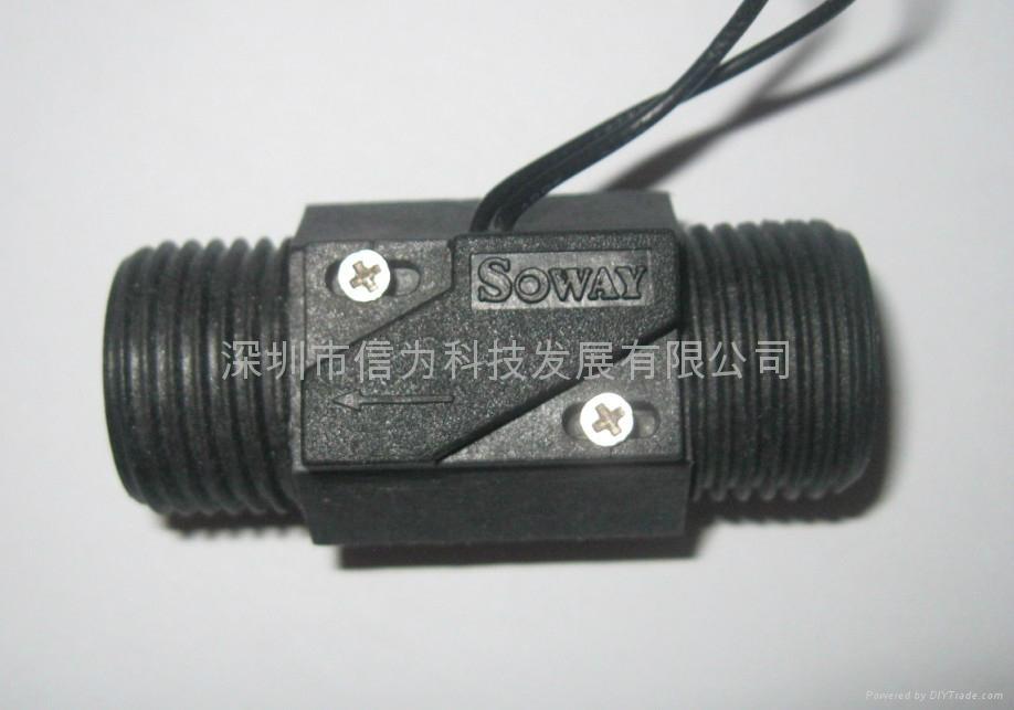 即熱式電熱水器專用四分接口磁性水流開關 塑料流量開關W131 3