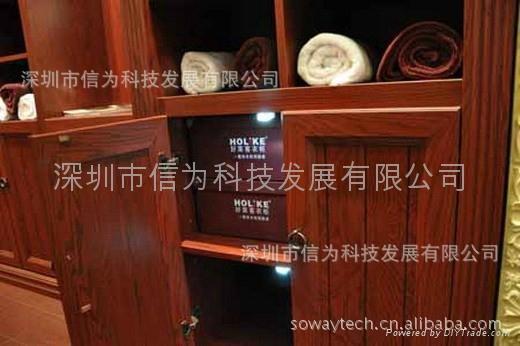 鞋柜专用智能家居开关 低功率常开干簧管式接近开关 厂家定制 3
