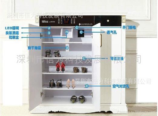 鞋櫃專用智能家居開關 低功率常開干簧管式接近開關 廠家定製 4