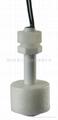 冷热喷雾机专用 防干烧 低功率单点动作PP浮球液位开关 厂家直销 3