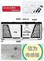 深圳厂家 热水床垫用 常闭型防干烧液位开关  6