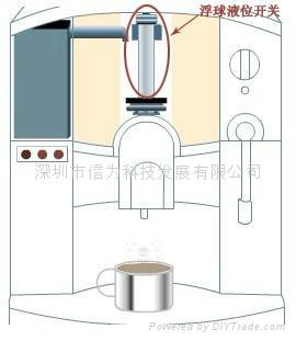 咖啡机专用 液位开关 4