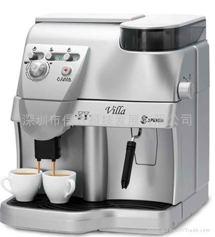 深圳厂家直销咖啡机专用安全报警开关 残渣检测自动补水接近开关 4