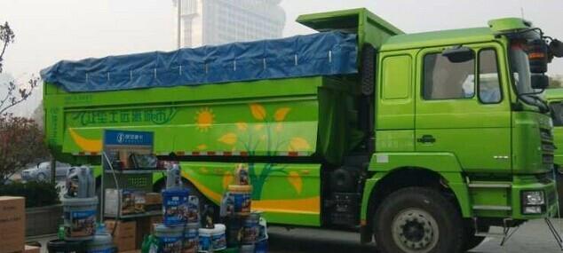 trucks Load Weight Sensor/ truck overweight sensor 7