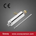 经济型5mm回弹式位移传感器(自复位) 5