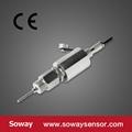 經濟型5mm回彈式位移傳感器(自復位) 2