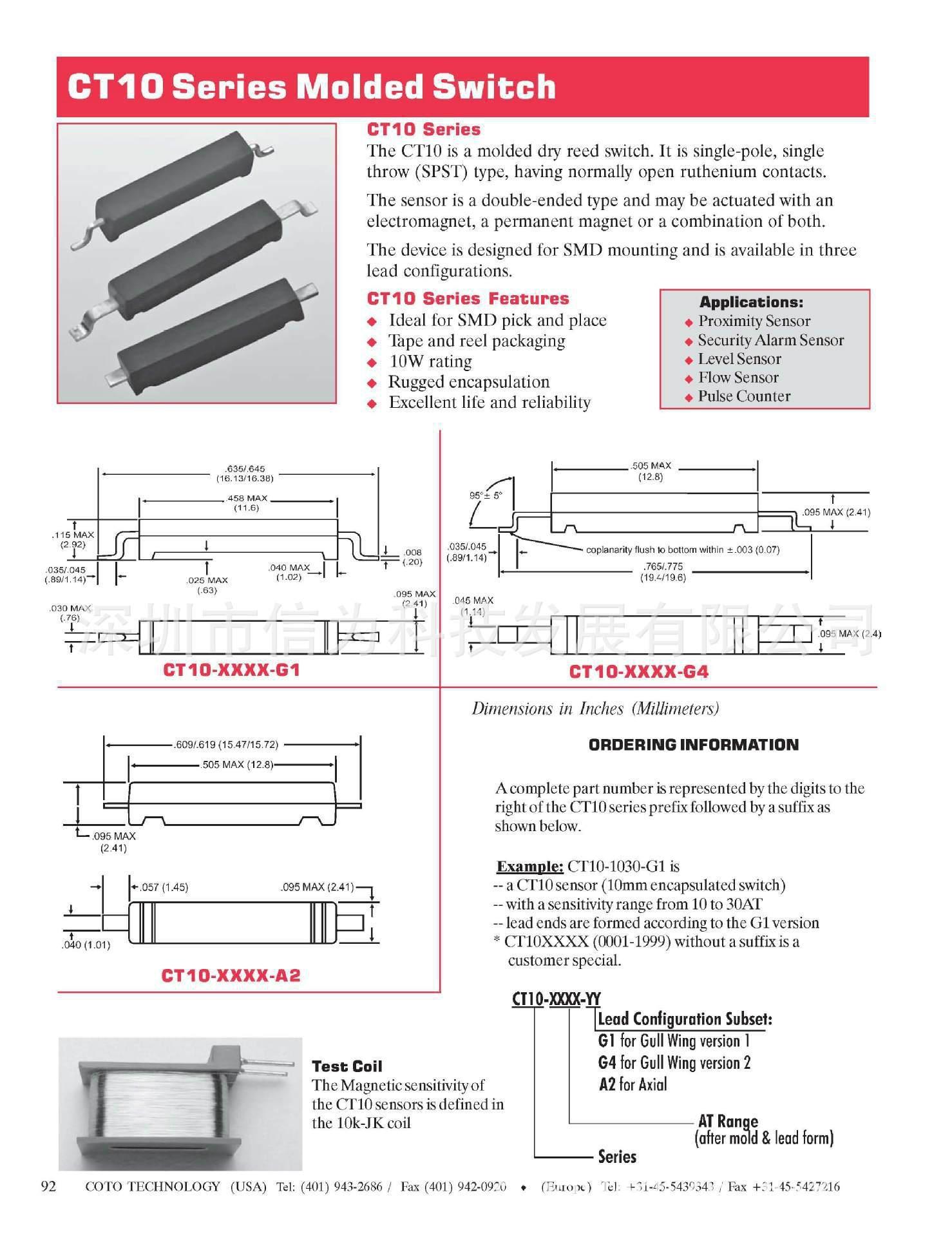 現貨 供應進口CT10-1530-G1干簧管磁控管 2