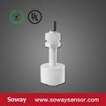 P.P垂直安裝型塑料浮球液位傳