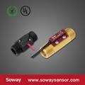 即热式电热水器专用四分接口磁性水流开关 塑料流量开关W131 2