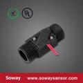 即热式电热水器专用四分接口磁性水流开关 塑料流量开关W131