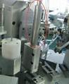 长导轨  DT位移传感器 2