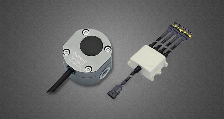 HOCM01高精度汽车油耗传感器、流量传感器 2
