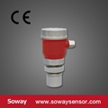 防爆型水箱液位/燃油液位/超声波液位传感器