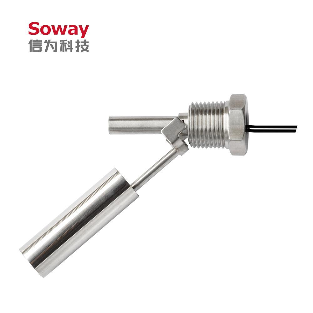 厂家直销 不锈钢水平安装浮球液位开关 常开常闭一体 可定制