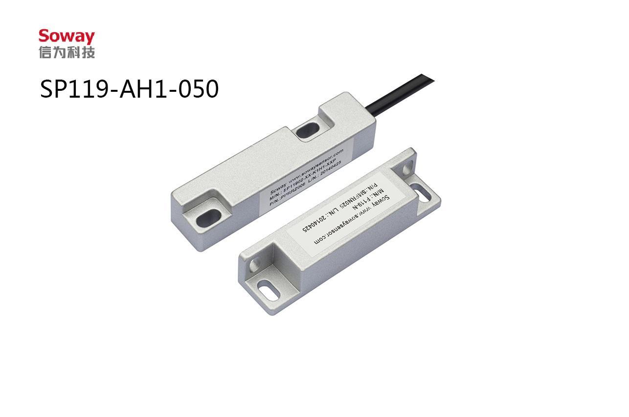 SP119铝外壳门磁开关 1
