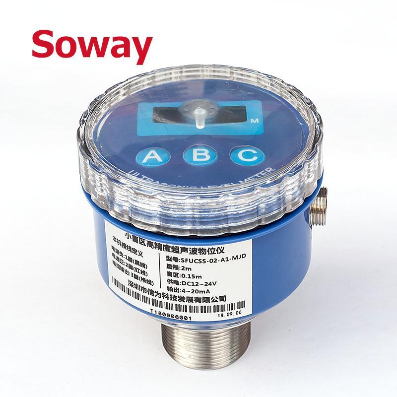 专业水箱监测超声波液面流量计/传感器 8