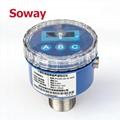 高精度迷你型超声波液位传感器 8