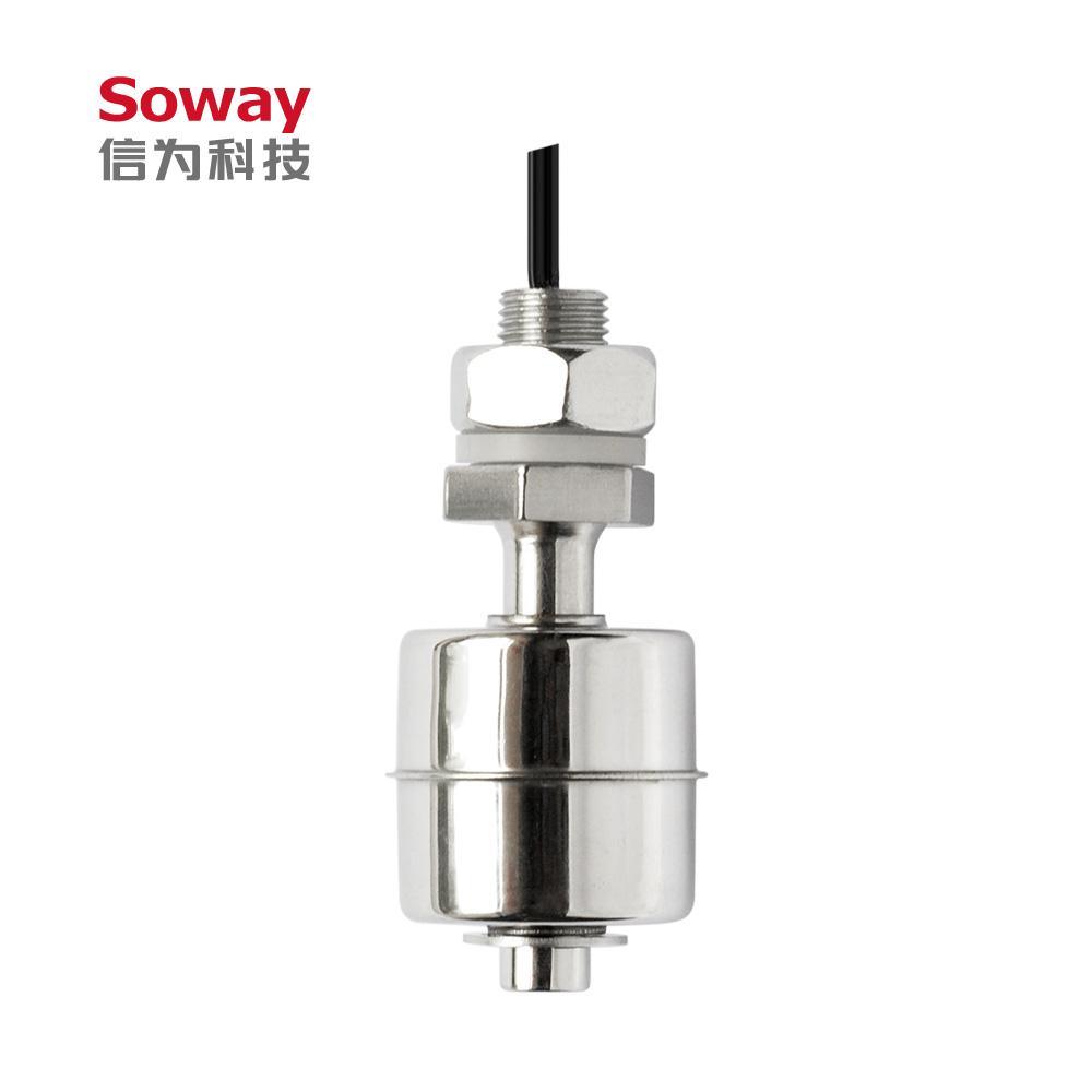 magnetic float liquid level switch 2