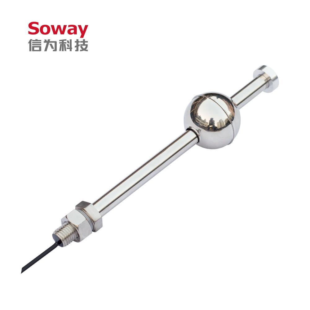 净水机专用水位温度传感器 4