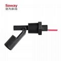 工業淨水器專用水位溫度傳感器