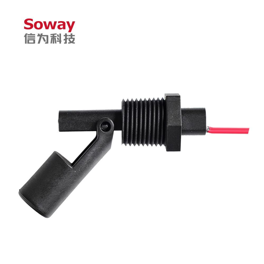 挂式净水器专用水位温度传感器