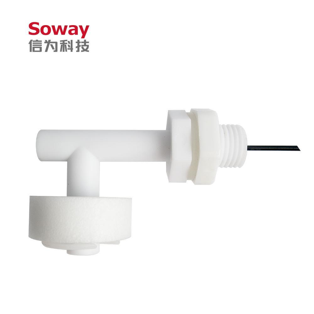 挂式净水器专用水位温度传感器 12
