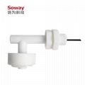 挂式淨水器專用水位溫度傳感器 12