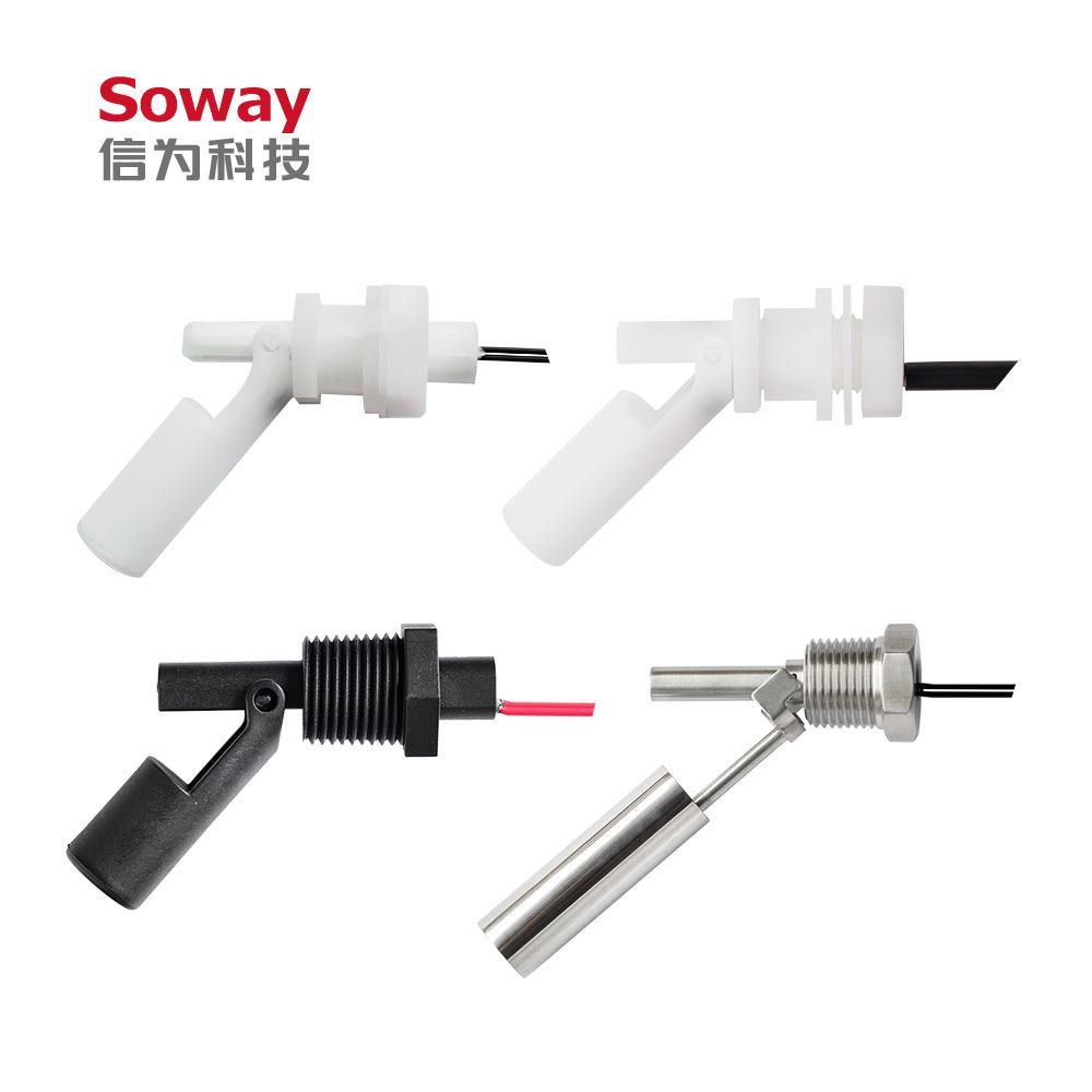 挂式淨水器專用水位溫度傳感器 13