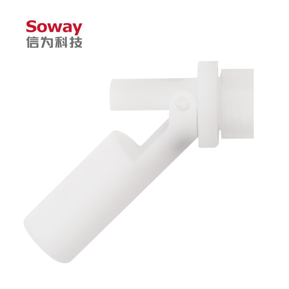深圳厂家供应食品级塑料水位控制器 2