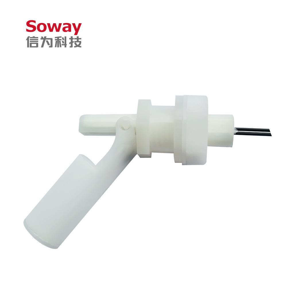 深圳厂家供应食品级塑料水位控制器 1