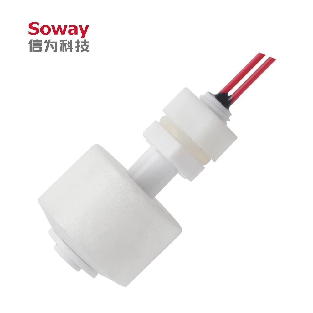 厂家直销 小型食品级塑料浮球液位开关 垂直安装微型水位开关 2