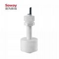 厂家直销 小型食品级塑料浮球液位开关 垂直安装微型水位开关 3