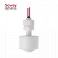 厂家直销 小型食品级塑料浮球液位开关 垂直安装微型水位开关 4