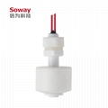 厂家直销 小型食品级塑料浮球液位开关 垂直安装微型水位开关