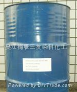 N-乙基-N-氰乙基苯胺