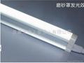 T5架一體化LED日光燈    2