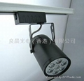 LED Track Light   3