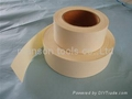 paper joint tape 1