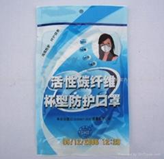 活性炭口罩-活性炭口罩作用