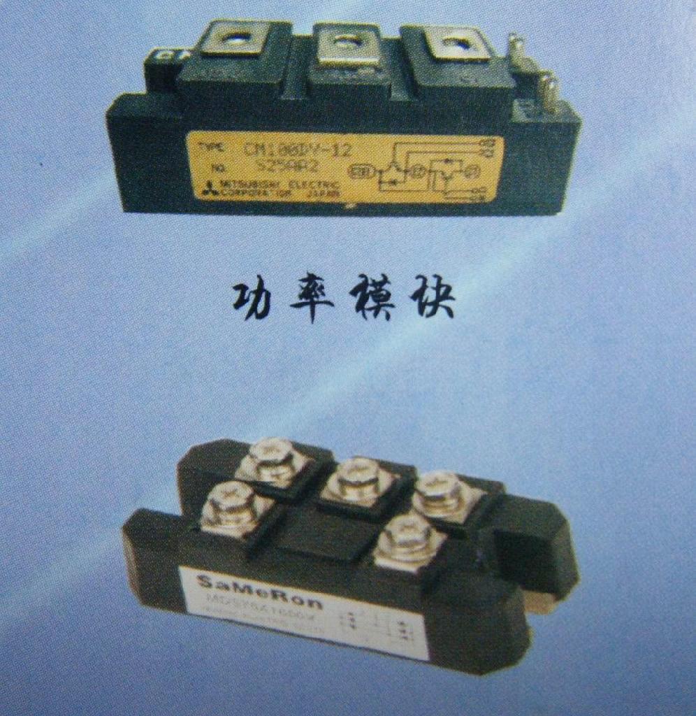 变频器及附件 4