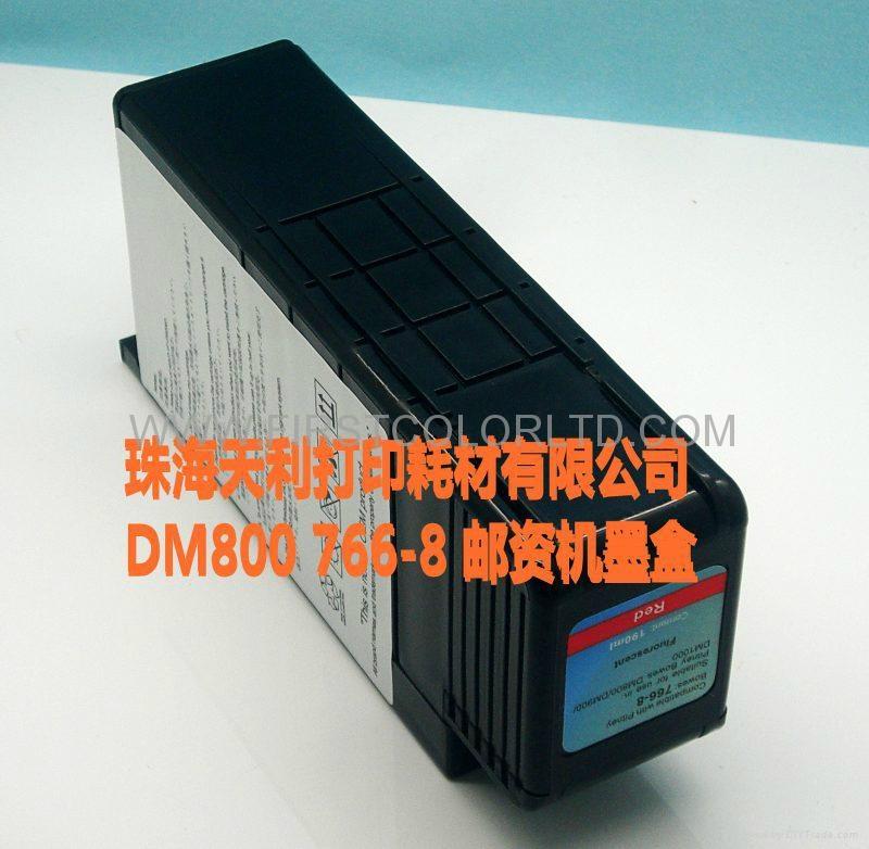 美國必能寶郵資機墨盒 DM800(766-8)郵資機墨盒 1