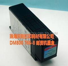 美国必能宝邮资机墨盒 DM800(766-8)邮资机墨盒