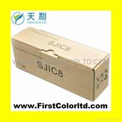 EPSON爱普生兼容墨盒 SJIC8 BK POS墨盒