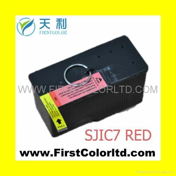SJIC7 RED BLUE POS票据墨盒 蓝色 红色 1