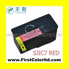 COMPATIBLE EPSON SJIC7 RED TM-J7100/J9100 receipt printer  INKJET CARTRIDGES