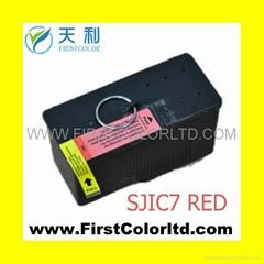 SJIC7 RED BLUE POS票據墨盒 藍色 紅色