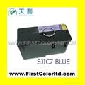 SJIC7 RED BLUE POS票据墨盒 蓝色 红色 2